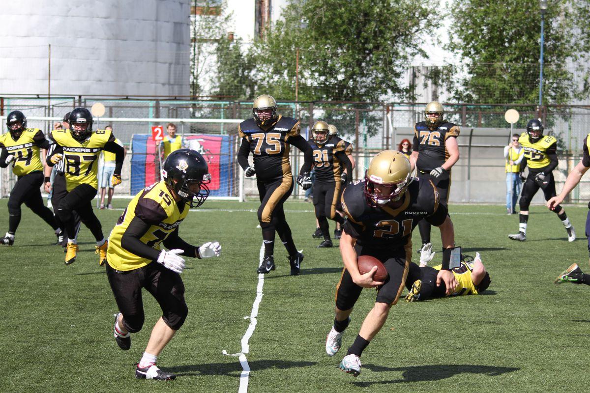 American Football – Ein sehr verschiedener Sport